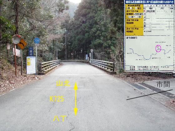 https://blog-001.west.edge.storage-yahoo.jp/res/blog-fe-4e/bazu55555/folder/109946/32/33435032/img_0_m?1518368523