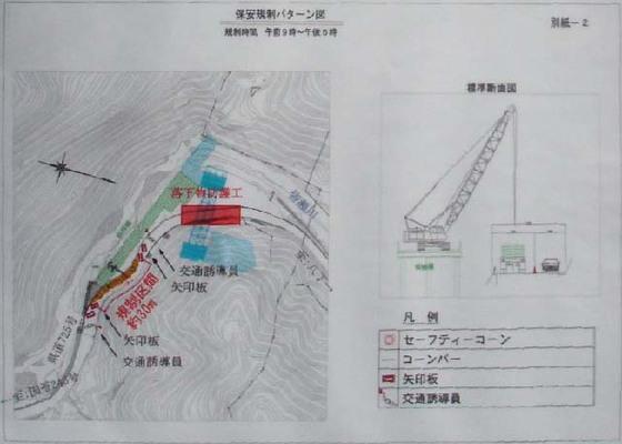 https://blog-001.west.edge.storage-yahoo.jp/res/blog-fe-4e/bazu55555/folder/109946/32/33435032/img_4_m?1518368523