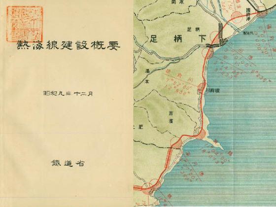 https://blog-001.west.edge.storage-yahoo.jp/res/blog-fe-4e/bazu55555/folder/109946/79/33436379/img_1_m?1518451388