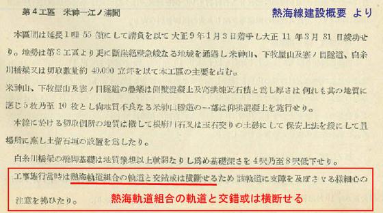 https://blog-001.west.edge.storage-yahoo.jp/res/blog-fe-4e/bazu55555/folder/109946/79/33436379/img_4_m?1518451388