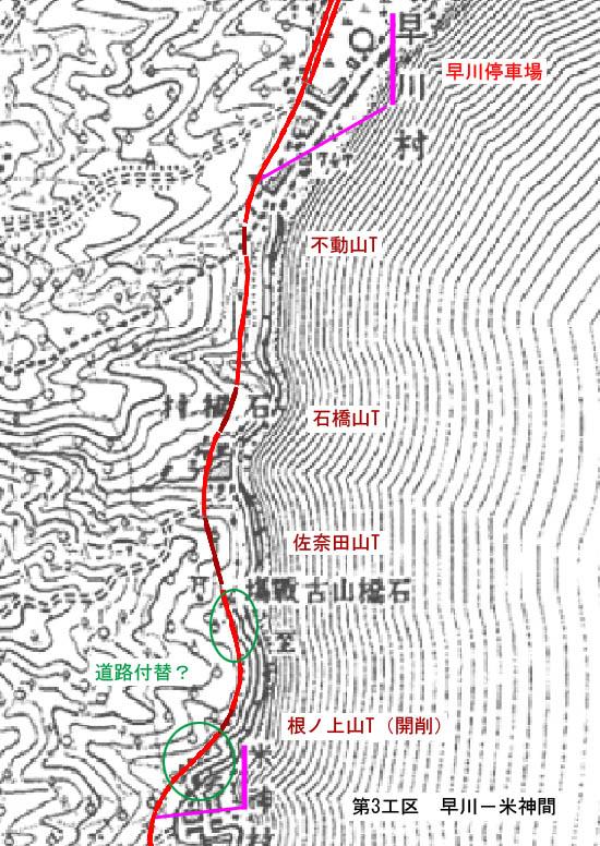 https://blog-001.west.edge.storage-yahoo.jp/res/blog-fe-4e/bazu55555/folder/109946/79/33436379/img_7_m?1518451388