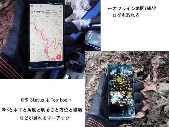 https://blog-001.west.edge.storage-yahoo.jp/res/blog-fe-4e/bazu55555/folder/688576/77/33440077/img_12_m?1518715066