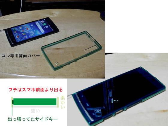 https://blog-001.west.edge.storage-yahoo.jp/res/blog-fe-4e/bazu55555/folder/688576/77/33440077/img_1_m?1518715066