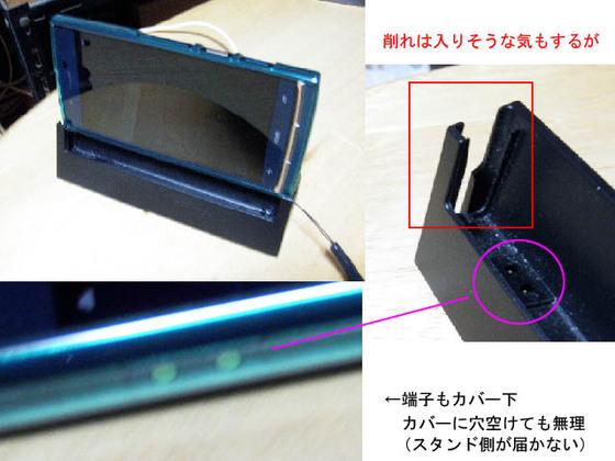 https://blog-001.west.edge.storage-yahoo.jp/res/blog-fe-4e/bazu55555/folder/688576/77/33440077/img_2_m?1518715066
