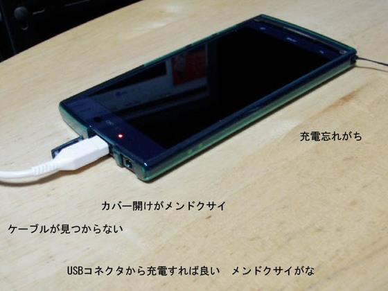 https://blog-001.west.edge.storage-yahoo.jp/res/blog-fe-4e/bazu55555/folder/688576/77/33440077/img_3_m?1518715066