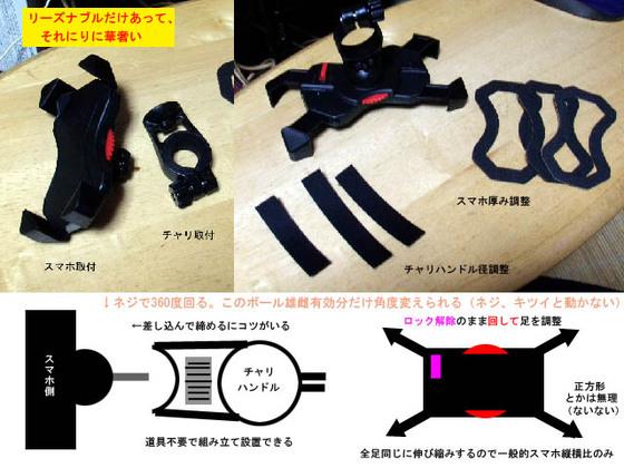 https://blog-001.west.edge.storage-yahoo.jp/res/blog-fe-4e/bazu55555/folder/688576/77/33440077/img_4_m?1518715066