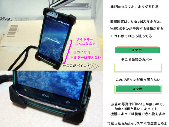 https://blog-001.west.edge.storage-yahoo.jp/res/blog-fe-4e/bazu55555/folder/688576/77/33440077/img_5_m?1518715066