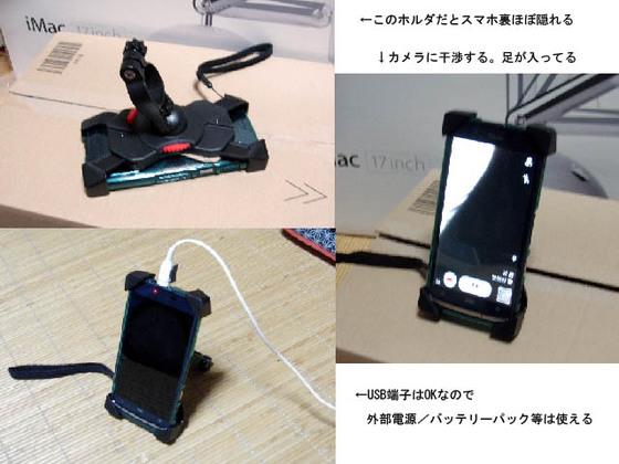 https://blog-001.west.edge.storage-yahoo.jp/res/blog-fe-4e/bazu55555/folder/688576/77/33440077/img_6_m?1518715066