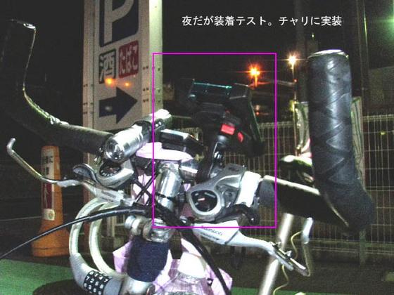 https://blog-001.west.edge.storage-yahoo.jp/res/blog-fe-4e/bazu55555/folder/688576/77/33440077/img_7_m?1518715066