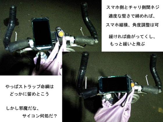 https://blog-001.west.edge.storage-yahoo.jp/res/blog-fe-4e/bazu55555/folder/688576/77/33440077/img_8_m?1518715066
