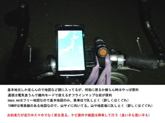 https://blog-001.west.edge.storage-yahoo.jp/res/blog-fe-4e/bazu55555/folder/688576/77/33440077/img_9_m?1518715066