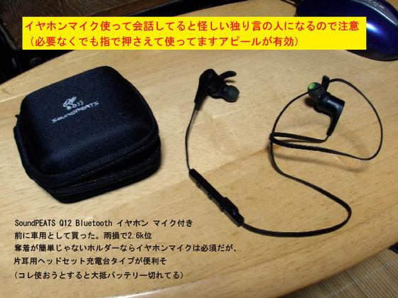 https://blog-001.west.edge.storage-yahoo.jp/res/blog-fe-4e/bazu55555/folder/688576/77/33440077/img_10_m?1518715066