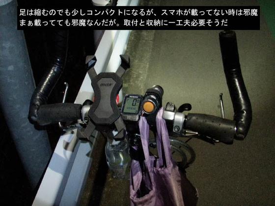 https://blog-001.west.edge.storage-yahoo.jp/res/blog-fe-4e/bazu55555/folder/688576/77/33440077/img_11_m?1518715066
