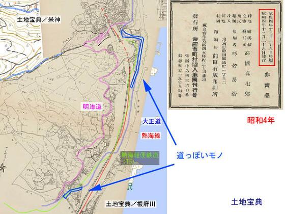 https://blog-001.west.edge.storage-yahoo.jp/res/blog-fe-4e/bazu55555/folder/109946/35/33441335/img_0_m?1518812453