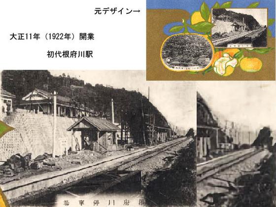 https://blog-001.west.edge.storage-yahoo.jp/res/blog-fe-4e/bazu55555/folder/109946/35/33441335/img_5_m?1518812453