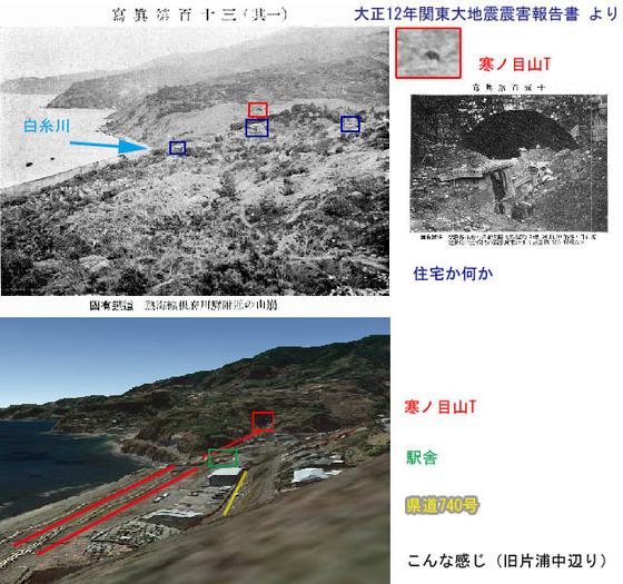 https://blog-001.west.edge.storage-yahoo.jp/res/blog-fe-4e/bazu55555/folder/109946/35/33441335/img_7_m?1518812453