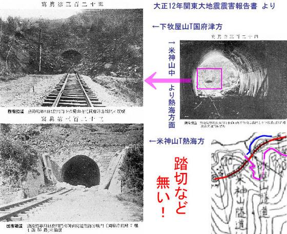 https://blog-001.west.edge.storage-yahoo.jp/res/blog-fe-4e/bazu55555/folder/109946/35/33441335/img_10_m?1518812453