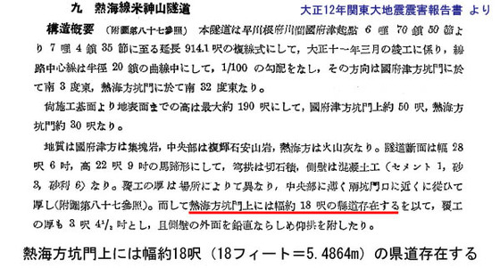 https://blog-001.west.edge.storage-yahoo.jp/res/blog-fe-4e/bazu55555/folder/109946/35/33441335/img_12_m?1518812453