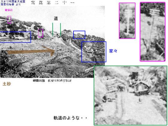 https://blog-001.west.edge.storage-yahoo.jp/res/blog-fe-4e/bazu55555/folder/109946/35/33441335/img_13_m?1518812453