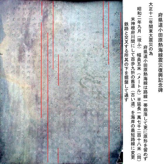 https://blog-001.west.edge.storage-yahoo.jp/res/blog-fe-4e/bazu55555/folder/109946/40/33441340/img_9_m?1518873010