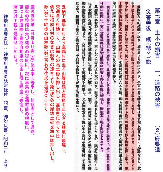 https://blog-001.west.edge.storage-yahoo.jp/res/blog-fe-4e/bazu55555/folder/109946/40/33441340/img_16_m?1518873010