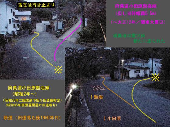 https://blog-001.west.edge.storage-yahoo.jp/res/blog-fe-4e/bazu55555/folder/109946/40/33441340/img_12_m?1518873010