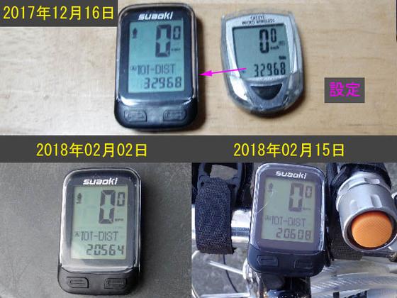 https://blog-001.west.edge.storage-yahoo.jp/res/blog-fe-4e/bazu55555/folder/688576/28/33453528/img_6_m?1519697728