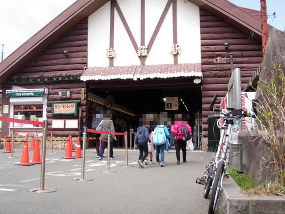 https://blog-001.west.edge.storage-yahoo.jp/res/blog-fe-4e/bazu55555/folder/109946/59/33491659/img_1_m?1522546419