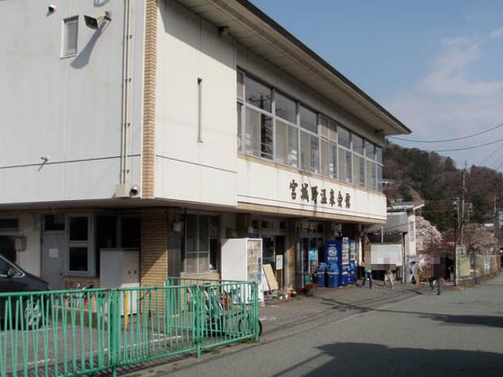 https://blog-001.west.edge.storage-yahoo.jp/res/blog-fe-4e/bazu55555/folder/109946/59/33491659/img_6_m?1522546419