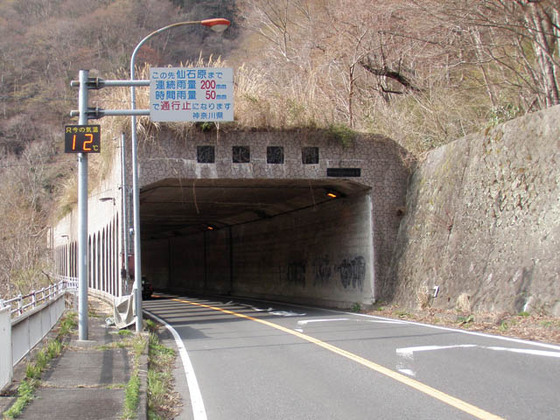 https://blog-001.west.edge.storage-yahoo.jp/res/blog-fe-4e/bazu55555/folder/109946/59/33491659/img_7_m?1522546419