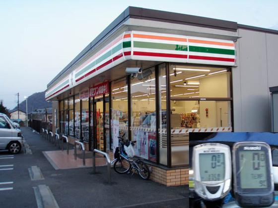 https://blog-001.west.edge.storage-yahoo.jp/res/blog-fe-4e/bazu55555/folder/109946/59/33491659/img_12_m?1522546419
