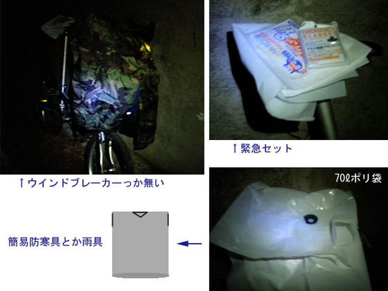https://blog-001.west.edge.storage-yahoo.jp/res/blog-fe-4e/bazu55555/folder/109946/59/33491659/img_15_m?1522546419