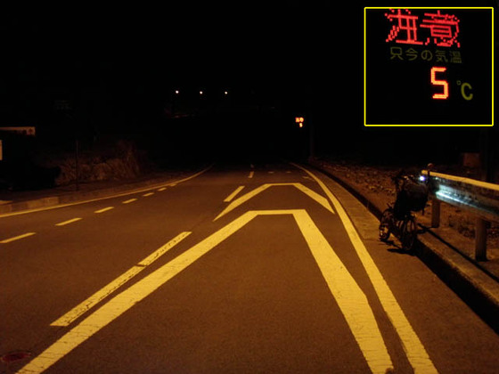 https://blog-001.west.edge.storage-yahoo.jp/res/blog-fe-4e/bazu55555/folder/109946/59/33491659/img_16_m?1522546419
