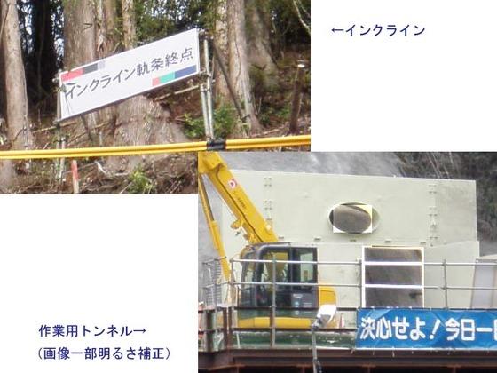 https://blog-001.west.edge.storage-yahoo.jp/res/blog-fe-4e/bazu55555/folder/109946/74/33492674/img_13_m?1522607361