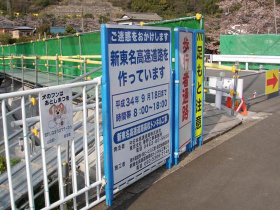 https://blog-001.west.edge.storage-yahoo.jp/res/blog-fe-4e/bazu55555/folder/109946/30/33494230/img_4_m?1522723636