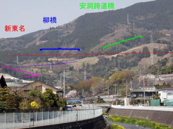 https://blog-001.west.edge.storage-yahoo.jp/res/blog-fe-4e/bazu55555/folder/109946/30/33494230/img_6_m?1522723636
