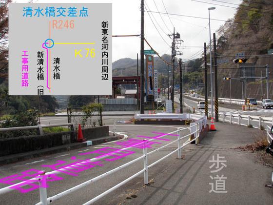https://blog-001.west.edge.storage-yahoo.jp/res/blog-fe-4e/bazu55555/folder/109946/42/33494242/img_1_m?1522724366