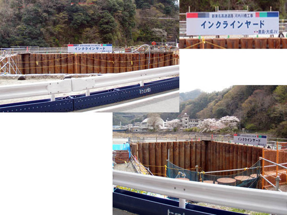 https://blog-001.west.edge.storage-yahoo.jp/res/blog-fe-4e/bazu55555/folder/109946/42/33494242/img_5_m?1522724366