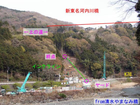 https://blog-001.west.edge.storage-yahoo.jp/res/blog-fe-4e/bazu55555/folder/109946/42/33494242/img_6_m?1522724366