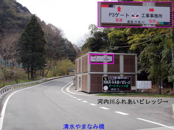 https://blog-001.west.edge.storage-yahoo.jp/res/blog-fe-4e/bazu55555/folder/109946/42/33494242/img_8_m?1522724366