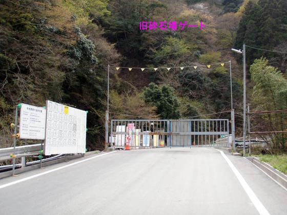 https://blog-001.west.edge.storage-yahoo.jp/res/blog-fe-4e/bazu55555/folder/109946/42/33494242/img_9_m?1522724366