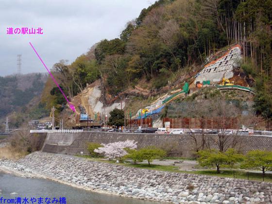 https://blog-001.west.edge.storage-yahoo.jp/res/blog-fe-4e/bazu55555/folder/109946/62/33494262/img_0_m?1522802003