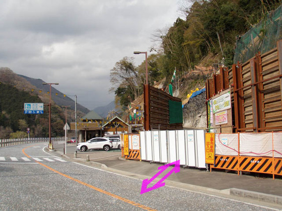 https://blog-001.west.edge.storage-yahoo.jp/res/blog-fe-4e/bazu55555/folder/109946/62/33494262/img_2_m?1522802003