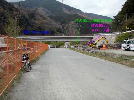 https://blog-001.west.edge.storage-yahoo.jp/res/blog-fe-4e/bazu55555/folder/109946/62/33494262/img_3_m?1522802003