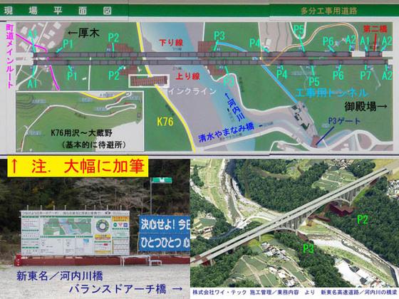 https://blog-001.west.edge.storage-yahoo.jp/res/blog-fe-4e/bazu55555/folder/109946/62/33494262/img_12_m?1522802003