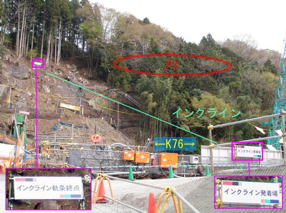 https://blog-001.west.edge.storage-yahoo.jp/res/blog-fe-4e/bazu55555/folder/109946/62/33494262/img_6_m?1522802003
