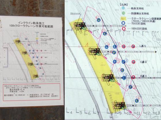 https://blog-001.west.edge.storage-yahoo.jp/res/blog-fe-4e/bazu55555/folder/109946/62/33494262/img_8_m?1522802003