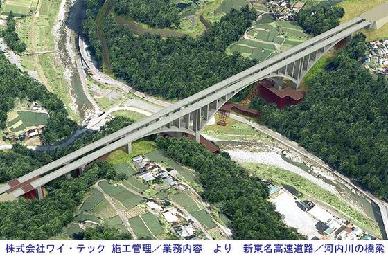https://blog-001.west.edge.storage-yahoo.jp/res/blog-fe-4e/bazu55555/folder/109946/62/33494262/img_10_m?1522802003