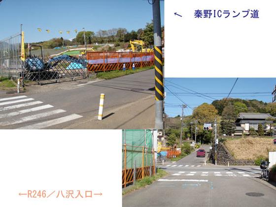 https://blog-001.west.edge.storage-yahoo.jp/res/blog-fe-4e/bazu55555/folder/109946/32/33500332/img_1_m?1523185624