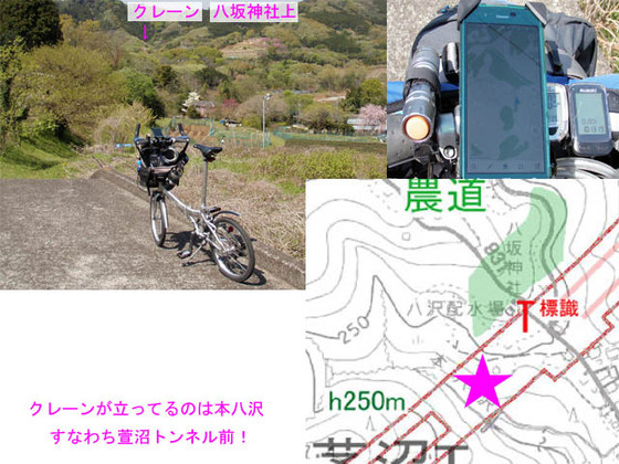 https://blog-001.west.edge.storage-yahoo.jp/res/blog-fe-4e/bazu55555/folder/109946/32/33500332/img_8_m?1523185624